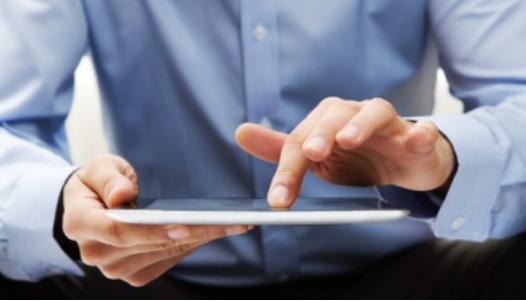 Smart phone technology for HOAs